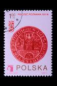 Poland - CIRCA 1973: A stamp - Poznan — Stock Photo