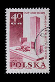 Poland - CIRCA 1967: A stamp - Murdered — Stock Photo