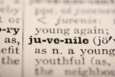 Word juvenil — Stok fotoğraf