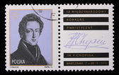 Poland - CIRCA 1975: A stamp - Frederic Chopin — Foto Stock