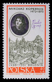 Poland - CIRCA 1970: A stamp - Nicolaus Copernicus — Stock Photo