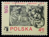 Poland - CIRCA 1973: A stamp - Bas-relief — Stock Photo