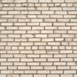 Stock Photo: White brick wal
