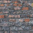 Stock Photo: Weathered brick wall background