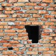 Hole in brick wall — Stock Photo #5031592