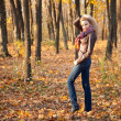 Girl on the nature; — Stock Photo