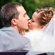 Just married couple is kissing — Stock Photo
