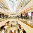 Panoramic view of a modern mall — ストック写真