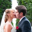 Just married couple - Stockfoto