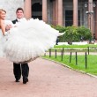 Just married couple - Foto Stock