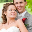 Wedding couple — Stock Photo