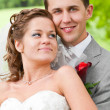Royalty-Free Stock Photo: Wedding couple