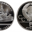 Old Soviet commemorative coin - Stock Photo