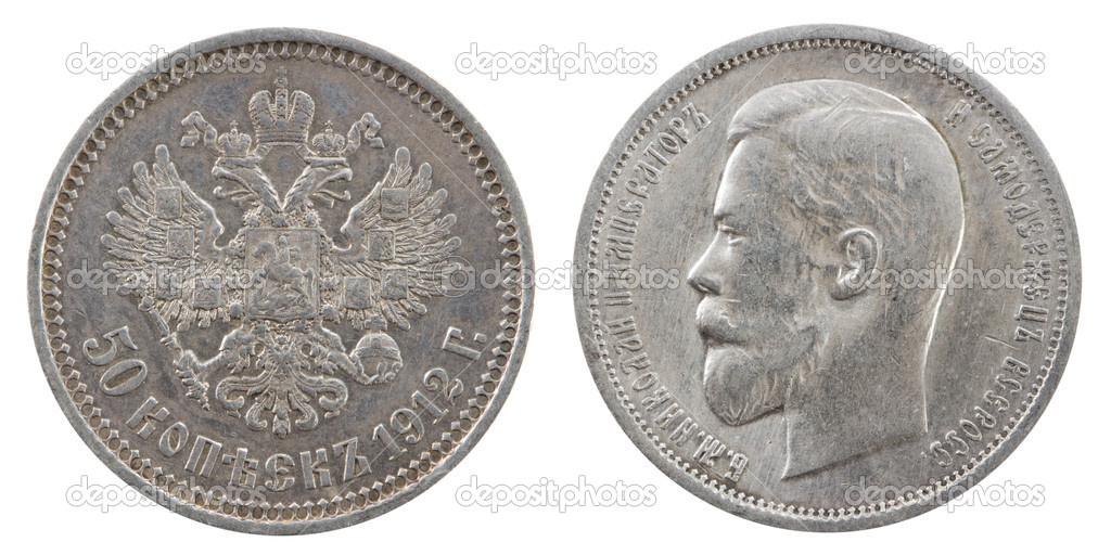old coins stock image - photo #16