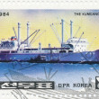 Royalty-Free Stock Photo: Stamp shows image of a The Kumgansan  ship