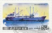 "Stamp shows image of a ""The Kumgansan"" ship — Stock Photo"