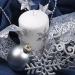 Christmas still life with decorations — Foto Stock