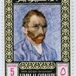 Постер, плакат: Van Gogh
