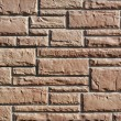 Imitation stone tile wall - Stock Photo