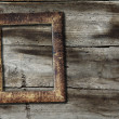 Frame on wooden background — ストック写真