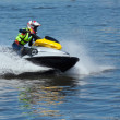 High-speed jetski - Stock Photo