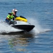 High-speed jetski — Stock Photo
