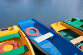 Multi-coloured rowboats — Foto de Stock