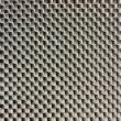 Stock Photo: Carbon fibre