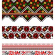 Ukrainian embroidery ornament — Stock Vector #4807121