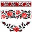 Ukrainian embroidery ornament — Stock Vector #4807128