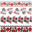 Ukrainian embroidery ornament — Stock Vector