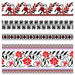 Ukrainiembroidery ornament — Stock Vector #4807171