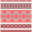 Ukrainian embroidery ornaments — Stock Vector #4807645