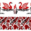 Ukrainiembroidery ornaments — Stock Vector #4808032