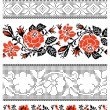 Ukrainiembroidery ornaments — Stock Vector #4808037