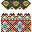 Ukrainiembroidery ornaments — Stock Vector #4808048