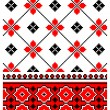 Royalty-Free Stock Vectorielle: Ukrainian embroidery ornaments