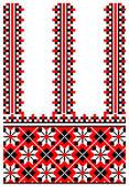 Ukrainian embroidery ornaments — ストックベクタ