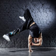 Stock Photo: Young strong man break dance