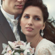 Wedding couple portrait — Stockfoto