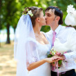 Young wedding couple — Stock Photo