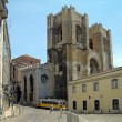Lisbon Cathedral, Portugal — Stock Photo