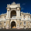 Building of the Odessa opera and ballet theatre — Stock Photo