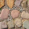 Stock Photo: Stone path background