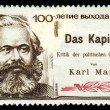 Stock Photo: Karl Marx and Capital