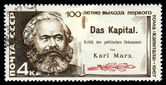 Karl Marx and Capital — Stock Photo