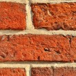 Brickwork closeup — Stock Photo