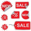 Stock Vector: Set of red discount price labels