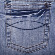 Blue jeans fabric with pocket - Foto Stock