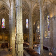 Portugal. Lisbon. Interior of Church at Jeronimos Monastery — Stock Photo